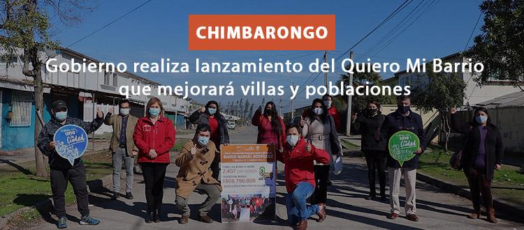 gobierno-realiza-lanzamiento-del-quiero-mi-barrio-que-mejorara-villas-y-poblaciones-de-chimbarongo