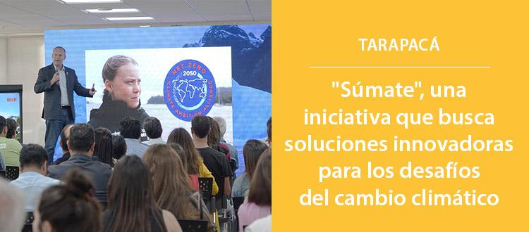 sumate-una-iniciativa-que-busca-soluciones-innovadoras-para-los-desafios-del-cambio-climatico