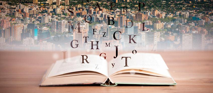 este-es-el-diccionario-inmobiliario-que-debes-saber-si-vas-a-adquirir-una-propiedad-biobio